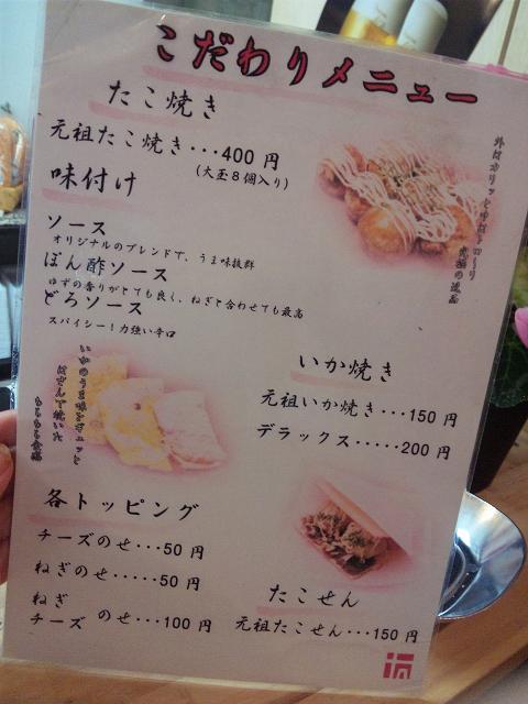 ohakoya12-4.jpg