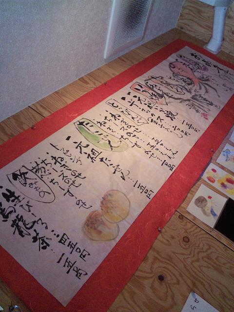 ohakoya38.jpg