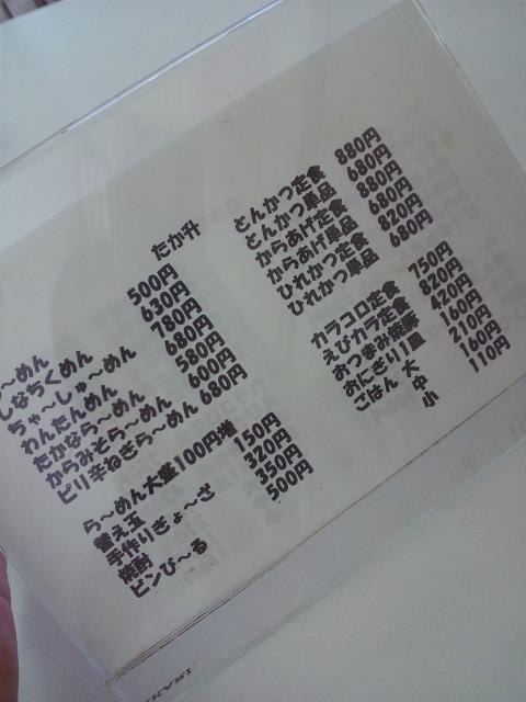 takashou03.jpg