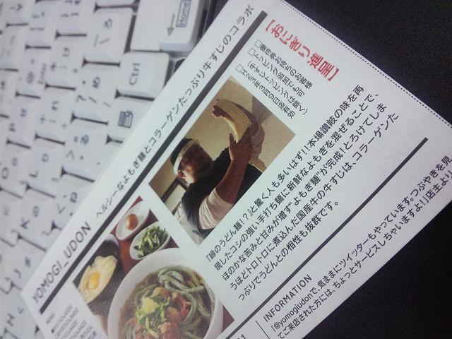 yomogi00.jpg