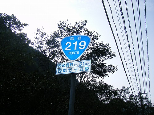 R219.jpg