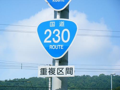 R230.jpg
