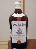 ballantine-s.jpg