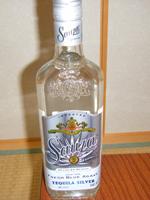 sawza-silver-s.jpg