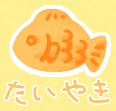 taiyaki-.png