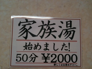 写真430