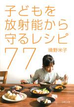 20120314_2188711.jpg