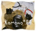 komono84