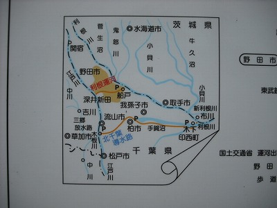 v-DSCF9212.jpg