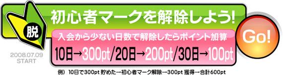 openhiroba_syosin3.jpg