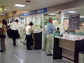 20080822.jpg