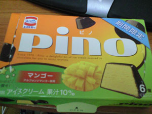 ピノマンゴー