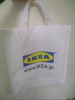 IKEAバッグ