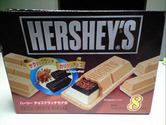 チョコもなか