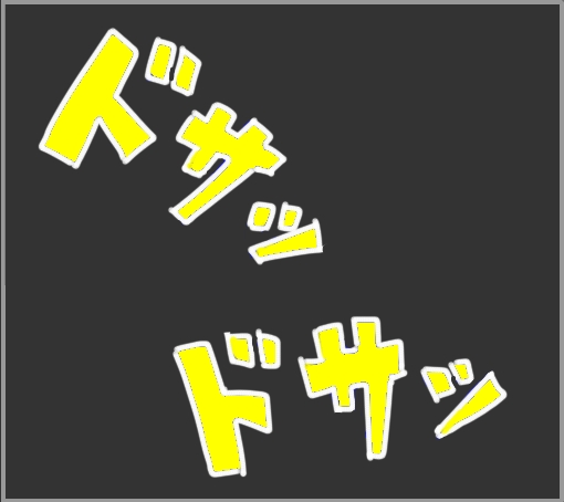20110601-04.jpg