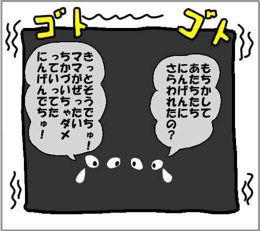 20110601-05.jpg
