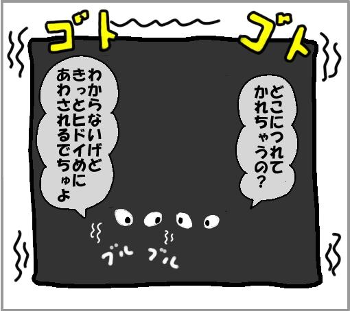 20110601-06.jpg