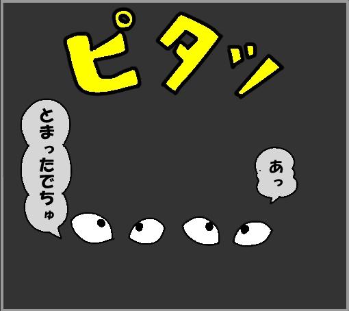 20110601-07.jpg