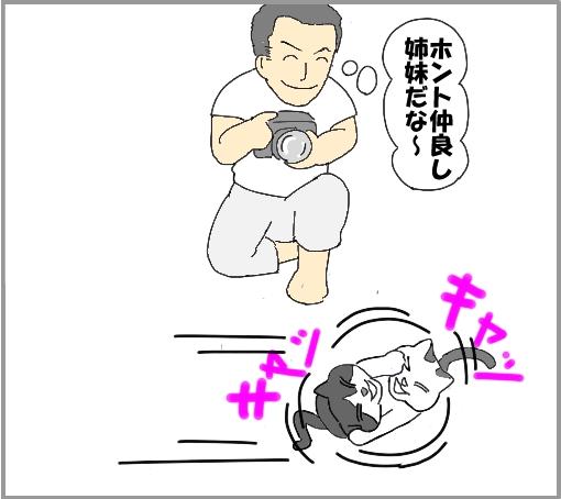 20110704-03.jpg