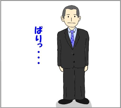 20110722-05.jpg