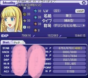 TWCI_2011_2_27_11_40_9a.jpg