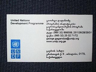 2006-06-21 003