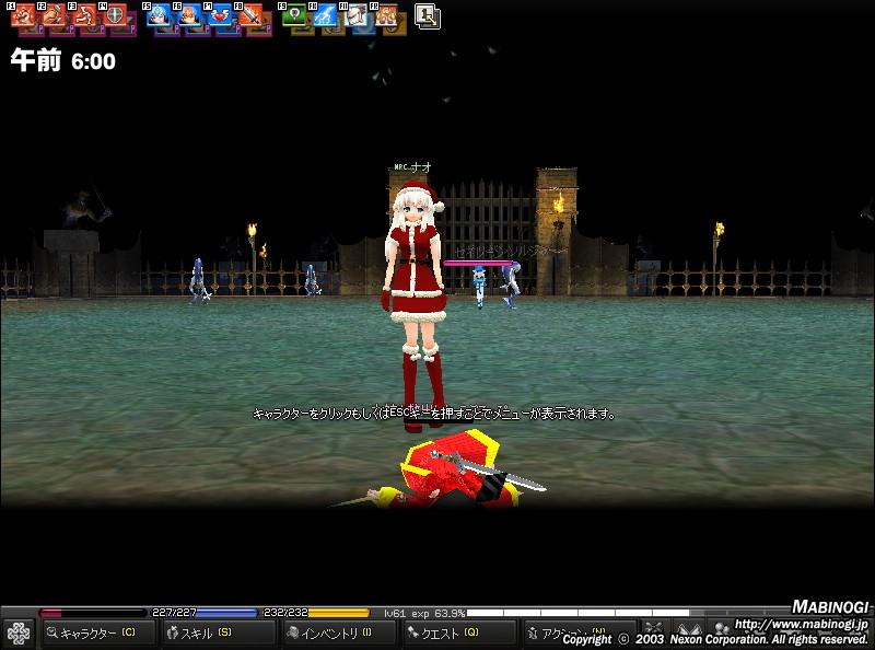 mabinogi_2009_04_04_017.jpg