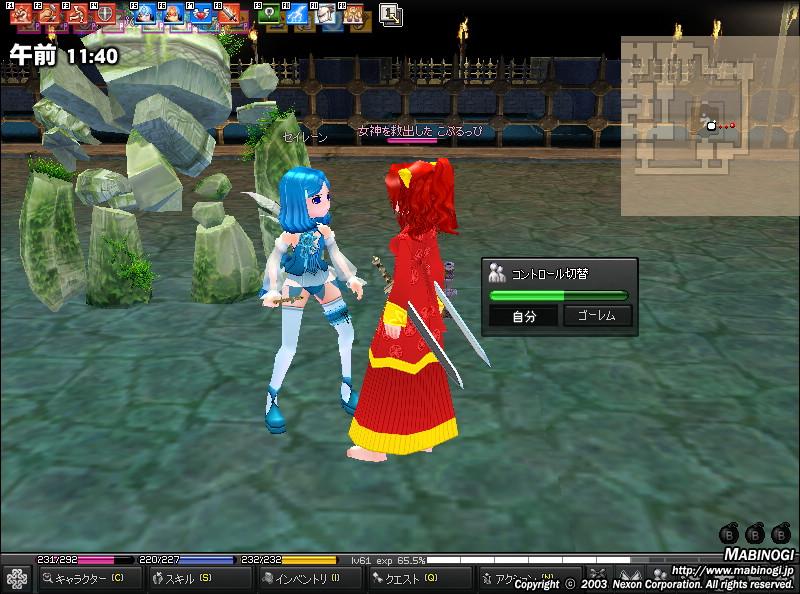 mabinogi_2009_04_04_020.jpg