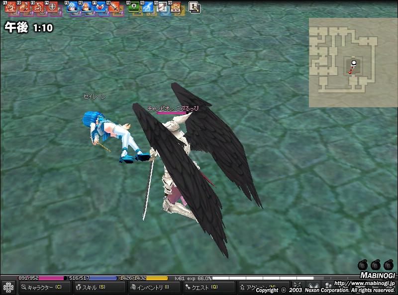 mabinogi_2009_04_04_023.jpg