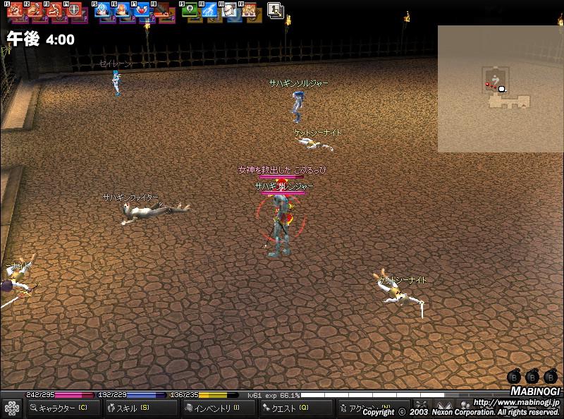 mabinogi_2009_04_04_030.jpg