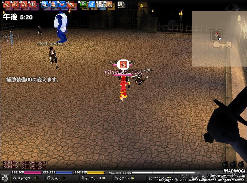 mabinogi_2009_04_04_033.jpg