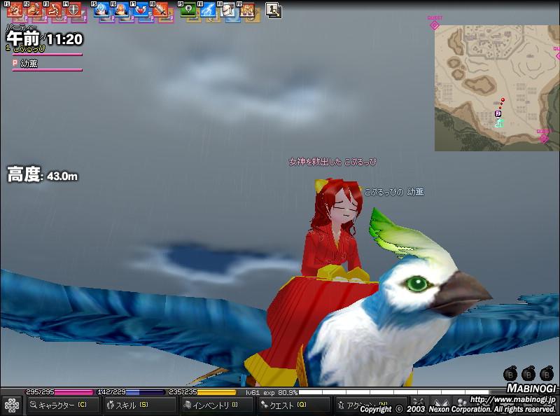 mabinogi_2009_04_04_047.jpg