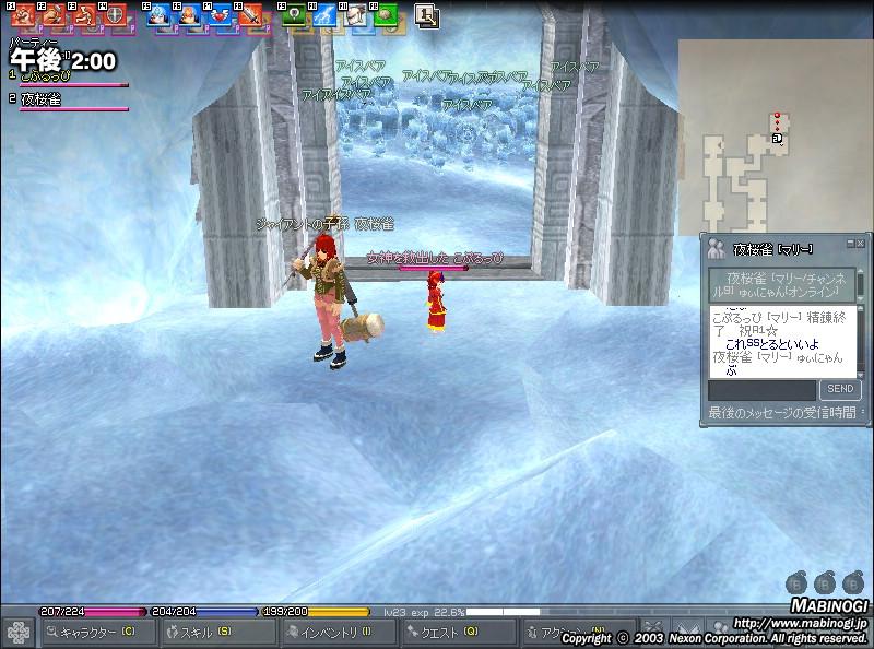 mabinogi_2009_04_05_025.jpg