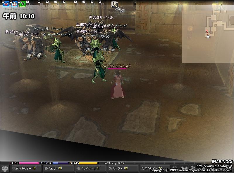 mabinogi_2009_04_06_018.jpg