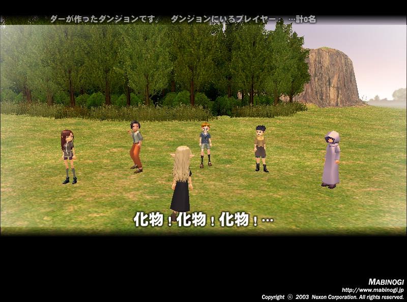 mabinogi_2009_04_06_079.jpg