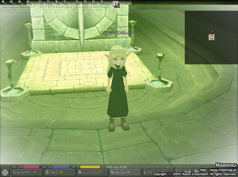 mabinogi_2009_04_06_081.jpg