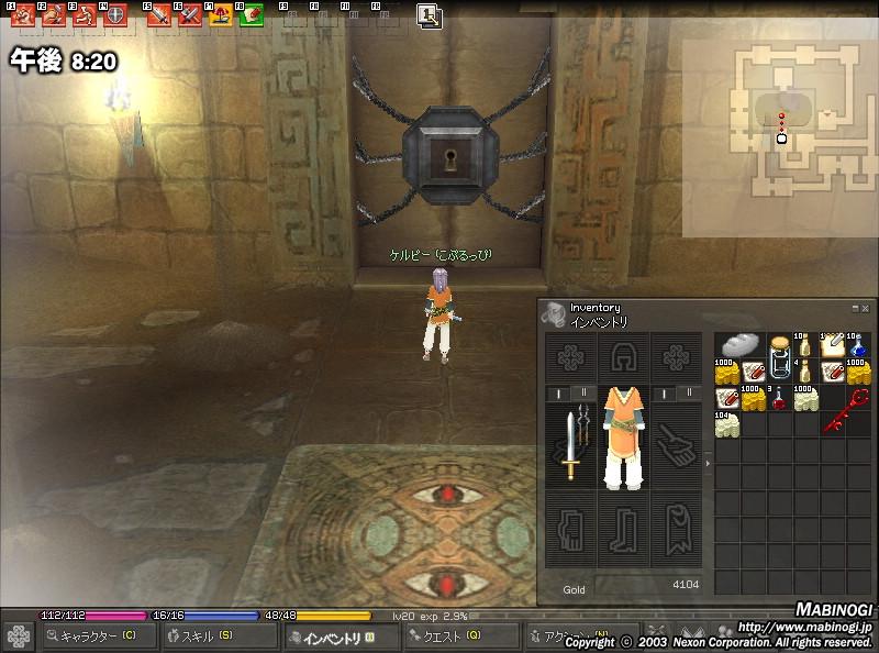 mabinogi_2009_04_06_128.jpg