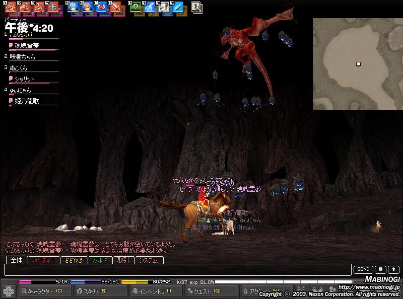 mabinogi_2009_04_11_126.jpg