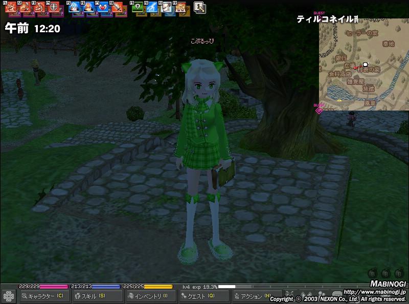 mabinogi_2009_05_17_001.jpg