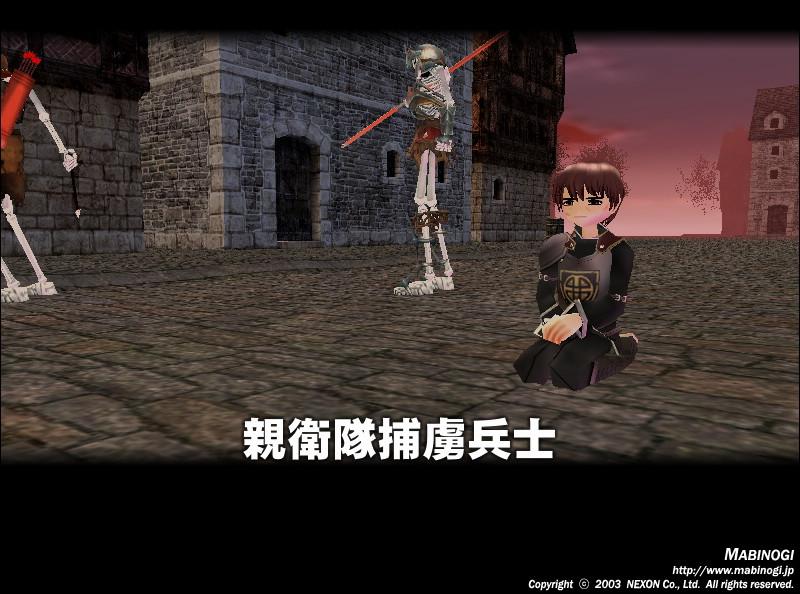 mabinogi_2009_05_18_002.jpg