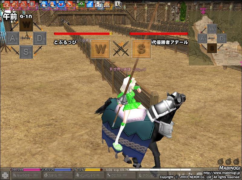 mabinogi_2009_05_19_014.jpg
