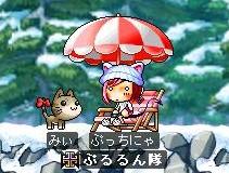 parasoru-2.jpg