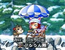 parasoru-3.jpg