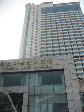Best Western New Century Hotel Shanghai