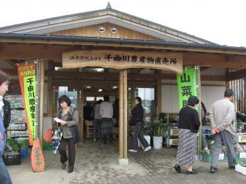 道の駅 花の駅・千曲川