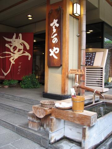 野沢温泉 旅館さかや5