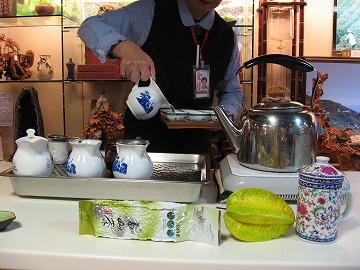 台湾 お茶