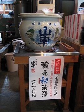 打江屋長五郎 山車2