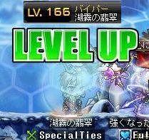 拳166Lv