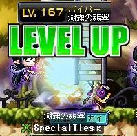拳167Lv